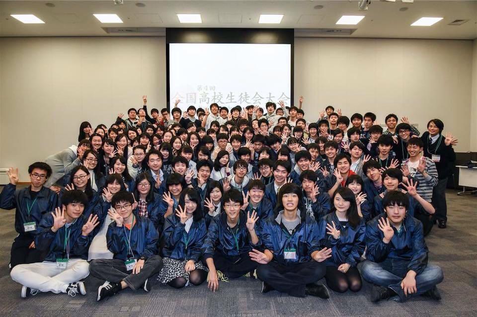 速報:第4回全国高校生徒会大会が開催! | 生徒会.jp