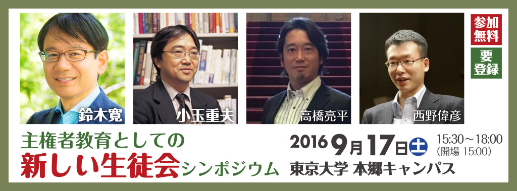 20160917_ba